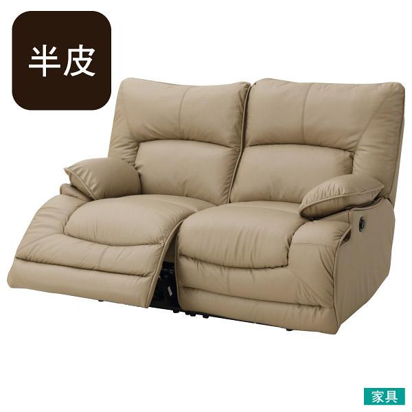 ◎半皮2人用電動可躺式沙發 HIT MO NITORI宜得利家居