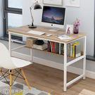 桌子 電腦臺式桌 家用臥室經濟型桌子 學生簡易寫字桌辦公桌小型學習桌  YJT【創時代3c館】