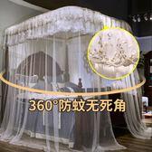 星月居宮廷導軌蚊帳U型軌道1.5床1.8m公主風加密加厚支架紋賬   西城故事