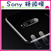 Sony Xperia 5 Sony1 鏡頭保護貼 9H鋼化玻璃膜 手機後鏡頭鋼化膜 防刮鏡頭膜 後攝像頭 高清