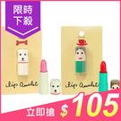 SHISEIDO 資生堂 護唇霜(2.3...