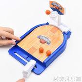 親子玩具  手指桌面投籃機迷你彈射籃球 創意競技競賽兒童益智親子互動玩具     非凡小鋪