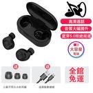 藍牙耳機雙耳真無線運動跑步耳機入耳式小巧隱形長待機5.0適用蘋果華爲vivo小米oppo安卓通用