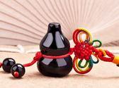天然黑曜石葫蘆吊飾 天然黑曜石吊飾 避邪擋煞招桃花掛飾吊飾