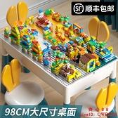 兒童樂高積木玩具大顆粒積木桌子多功能男孩女孩拼裝益智【齊心88】