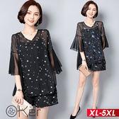 閃爍星星圖案印花雪紡上衣+短褲套裝 XL-5XL O-ker歐珂兒 169953