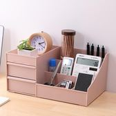 抽屜式化妝品收納盒學生宿舍桌面置物架【奈良優品】