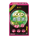 御姬賞 KKD青纖素 青纖錠 5EX強效版  30顆 盒裝公司貨 【YES 美妝】