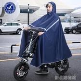 騎行專用加厚雨衣單人自行車透明男電動電瓶車防水雨披 新北購物城