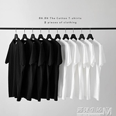 2件裝 短袖男T恤新疆棉簡約白T恤男純色潮半袖厚實打底衫 遇見生活