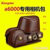 索尼a6000 a6300相機包ILCE-a6000L NEX-6微單相機皮套收納包攝影包微單相機包相機套便攜