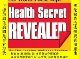 二手書博民逛書店The罕見World s Best Kept Health Secret RevealedY307751 Cj