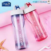 水杯塑料運動壺簡約便攜隨手杯子【洛麗的雜貨鋪】