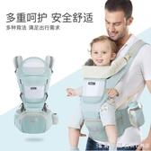 背嬰兒外出背帶寶寶前抱式腰凳輕便式簡易嬰兒背抱帶雙肩背娃神器