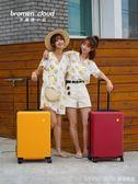 行李箱女20寸韓版小型輕便拉桿箱24寸學生男登機箱皮箱 LannaS YTL