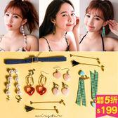 MIUSTAR 韓國多款造型耳環/項鍊(共19款)【NE1846T1】預購