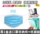 (台灣製雙鋼印) 丰荷 荷康 成人/兒童醫療 醫用口罩 (50入/盒) (淺藍) 滿2盒再送口罩收納夾+梳鏡組