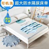 嬰兒隔尿墊超大號純棉防水可洗兒童寶寶透氣床單 潮男街