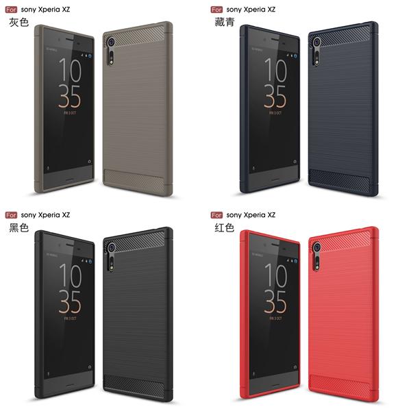 Sony XZs G8232 5.2吋 拉絲紋背蓋 矽膠手機殼 TPU軟殼保護套 全包邊手機套 類碳纖維保護殼 後殼
