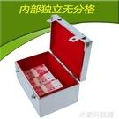 密碼箱 不銹鋼箱子帶鎖存錢罐儲蓄箱密碼印章盒票據收納箱印鑒盒子放錢箱 米家
