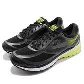 Brooks 慢跑鞋 Ghost 10 GTX Gore-Tex 黑 黃 防水鞋面 男鞋 運動鞋【PUMP306】 1102561D078