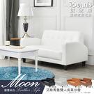 【班尼斯國際名床】~日本熱賣‧Moon艾...
