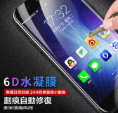 6D金剛隱形膜 水凝軟膜 OPPO 系列 高清 防指紋 防刮 防水 單前膜 螢幕保護貼 手機膜 保護膜