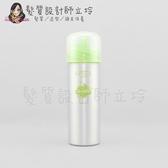 立坽『造型品』愛麗美娜公司貨 ARIMINO 香娃造型泡沫 蹦蹦泡160g HM07