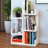書架 簡易書櫃書架簡約現代落地置物架子組裝學生書櫃創意小書架組合櫃  萬聖節禮物