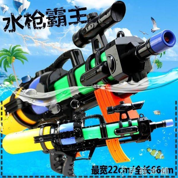 玩具 兒童高壓男孩塑料超大噴水槍戶外沙灘玩具遠射程 伊鞋本鋪