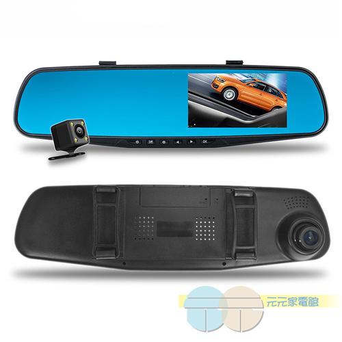 *元元家電館*CORAL GPS測速預警雙鏡頭行車記錄器 S2 (贈16G卡)