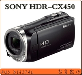 【送FV50原電第2顆+64GB+充電器+保護鏡~8/16】SONY HDR-CX450 數位攝影機 (索尼公司貨 ) 附原廠背包