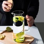 透明耐熱高溫冷水壺 涼開水扎杯果汁瓶鴨嘴壺家用玻璃曬杯 BT3967『男神港灣』