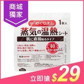 花王  肩頸貼(單片入) 原味【小三美日】$39