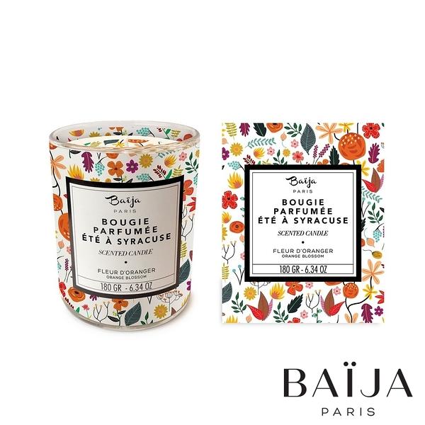 巴黎百嘉 香氛蠟燭 180g 豔日橙花 大豆蠟 純植物蠟 可當按摩油 BAJ0318017 Baija Paris