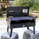 戶外便攜木炭烤架折疊箱式燒烤爐禮品款燒烤架【七月特惠】