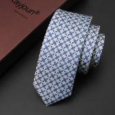 交換禮物 領帶 領帶男正韓窄6cm休閒商務領帶禮盒裝淺藍色