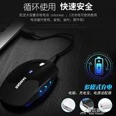 滑鼠無線滑鼠可充電靜音臺式筆記本電腦蘋果小米聯想通用辦公家用滑鼠 原本良品