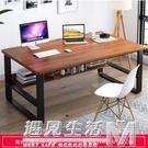 簡易電腦台式桌大桌面家用經濟型寫字台書桌簡易學習桌板桌辦公桌 遇見生活