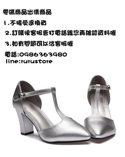 ♥ 俏魔女美人館 ♥零碼鞋不退換貨 韓版秋季新款尖頭高跟鞋粗跟淺口女單鞋性感