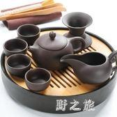 茶具 瓷神陶瓷功夫茶具便攜式旅行包套組整套茶壺茶杯簡約家用旅游茶盤 CP1633【野之旅】