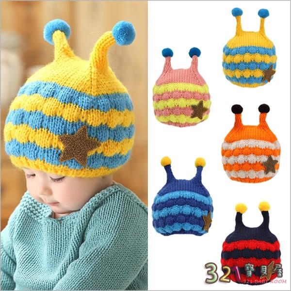童帽子毛線帽保暖蜜蜂造型星星韓國人氣護耳帽-321寶貝屋