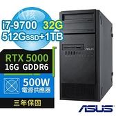 【南紡購物中心】ASUS 華碩 C246 商用工作站 i7-9700/32G/512G SSD+1TB/RTX5000 16G/W10P/500W/3Y