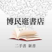 二手書博民逛書店 《NANDA護理診斷手冊2003~2004年》 R2Y ISBN:9576407532│高紀惠
