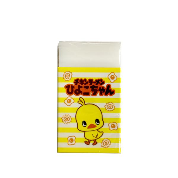 【日本正版】日清小雞 橡皮擦 日本製 香味橡皮擦 擦布 日清食品 - 499116