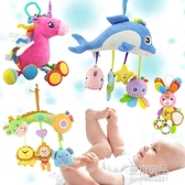 嬰兒多功能床鈴床掛帶牙膠鈴鐺響紙布藝安撫催眠0-12個月益智可咬 【原本良品】