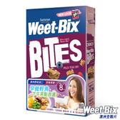 專品藥局 Weet-Bix 澳洲全穀片 Mini (野莓)-500公克(澳洲早餐第一品牌)【2010655】
