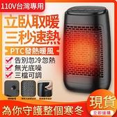 取暖器 暖風機 現貨家用臺式靜音電暖氣冷暖搖頭小型空調小太陽省電無光