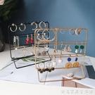 網紅ins風創意桌面耳環耳飾掛鉤收納展示架項錬飾品擺件首飾架