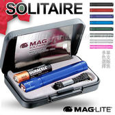 MAG-LITE SOLITAIRE 警用小手電筒(盒裝)【AH11040】i-Style居家生活